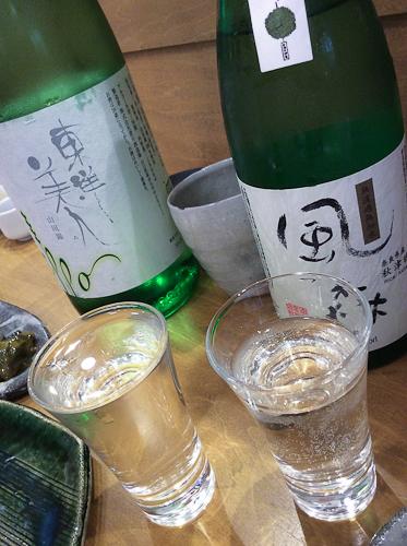 大阪 居酒屋 風まかせネット